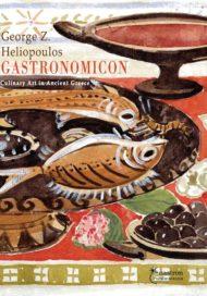 Gastronomicon – Culinary Art in Ancient Greece